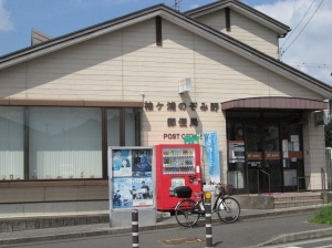 http://map.japanpost.jp/pc/syousai.php?id=300105176000